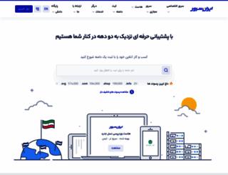 iranserver.com screenshot