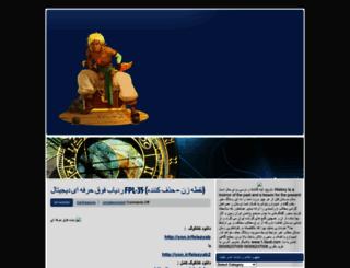 irantreasure.freeblog.biz screenshot