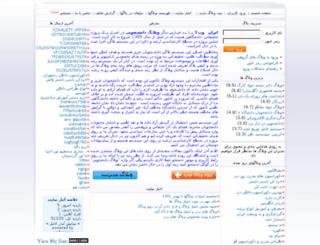 iranweb3.com screenshot