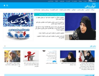 iranzanan.com screenshot