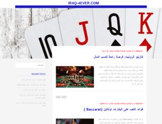 iraq-4ever.com screenshot