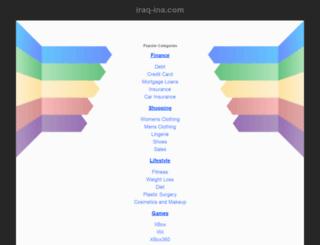 iraq-ina.com screenshot