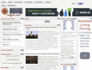 iraq4u.com screenshot
