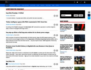 iraqdaily.com screenshot