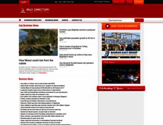 iraqdirectory.com screenshot