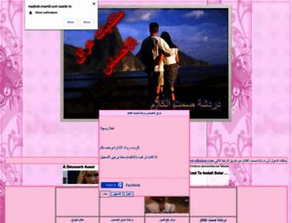 iraqhob.mam9.com screenshot