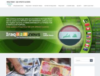 iraqidinar123.com screenshot