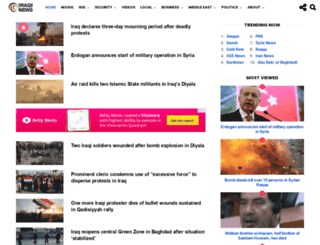 iraqinews.com screenshot
