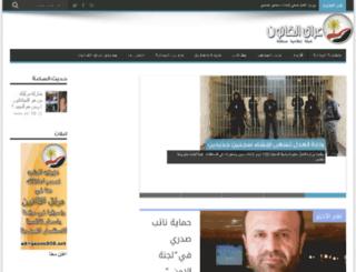 iraqqanon.com screenshot