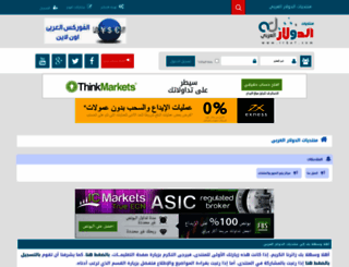 irba7.com screenshot