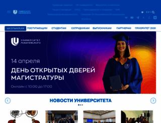 ircima.unn.ru screenshot