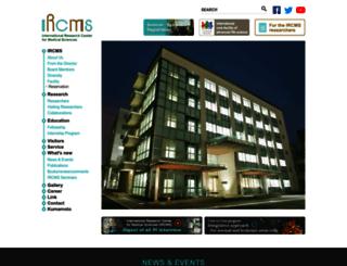 ircms.kumamoto-u.ac.jp screenshot