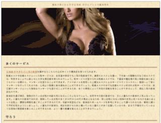 ircsahipleri.com screenshot