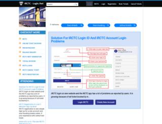 irctc-login-online.blogspot.com screenshot