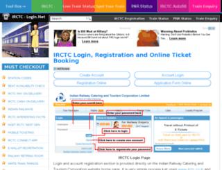 irctc-login-online.blogspot.in screenshot