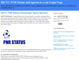 irctc-login-pnr-status.in screenshot
