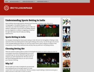 irctcloginpage.in screenshot