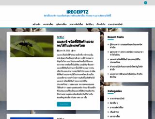 ireceiptz.com screenshot