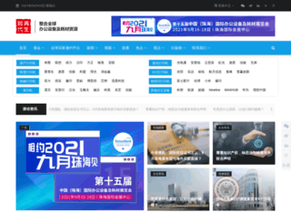 irecyclingtimes.com screenshot