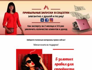 irendnk.justclick.ru screenshot