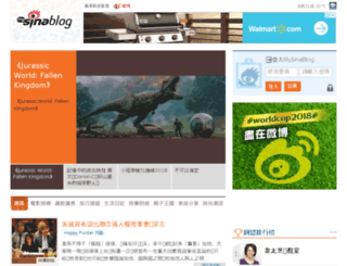 ireneng7.mysinablog.com screenshot