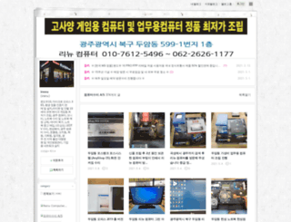 irenu.co.kr screenshot
