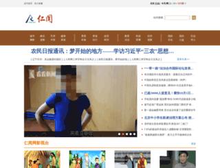 irenw.com screenshot