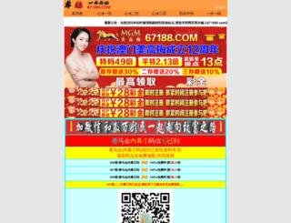 irepairnyc.com screenshot
