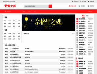 irepeater.com screenshot