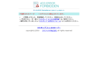 irfg.co.jp screenshot