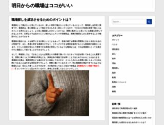 irg-uk.com screenshot