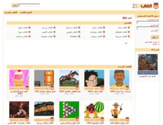 irgllc.net screenshot
