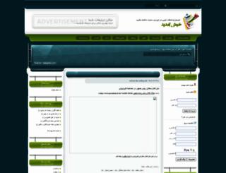 irib.loxtarin.com screenshot