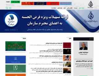 irimc.org screenshot