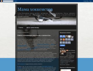 irinaalekhina.blogspot.com screenshot