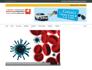 irinjalakudalive.com screenshot