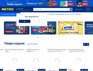 irk.metro-cc.ru screenshot