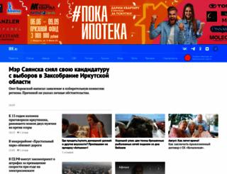 irk.ru screenshot