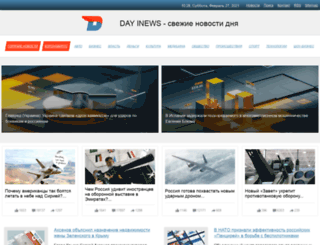 irkutsk-350.ru screenshot