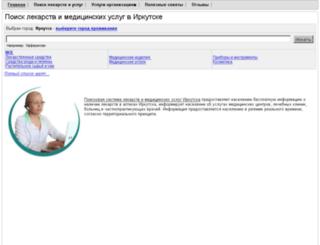 irkutsk.003ms.ru screenshot