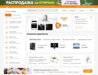 irkutsk.dns-shop.ru screenshot