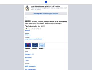 irkutsk.me screenshot