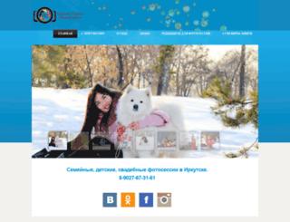 irkutskfoto.ru screenshot