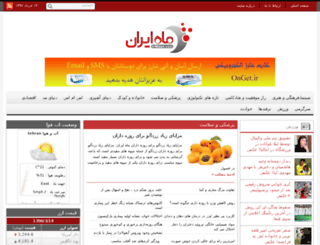 irmoon.com screenshot