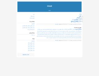 irnod.blogfa.com screenshot