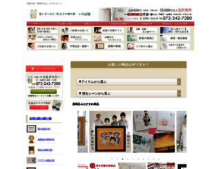 irohaya.com screenshot