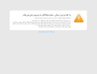 iroloom.com screenshot