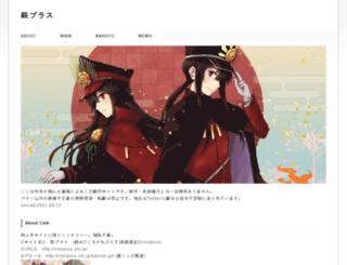 ironplus.skr.jp screenshot