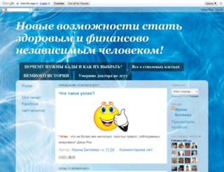 irpabel.blogspot.ru screenshot