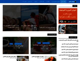 irpdf.com screenshot